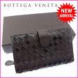 ボッテガヴェネタ BOTTEGA VENETA 二つ折り財布 ラウンドファスナー メンズ可 イントレチャート 121060 ダークブラウン レザー (あす楽対応) 人気 【中古】 J9187