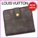 ルイヴィトン Louis Vuitton 二つ折り財布 ラウ...
