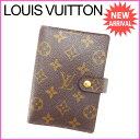 ルイヴィトン Louis Vuitton 手帳カバー カード入れ×3 メンズ可 アジェンダPM モノグラム R20005 ブラウン モノグラムキャンバス (あす楽対応)良品 セール【中古】 Y2359 .