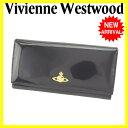 ヴィヴィアン・ウエストウッド Vivienne Westwood 長財布 男女兼用 オーブ ブラック エナメルレザー (あす楽対応)未使用 【中古】 J10805