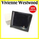 ヴィヴィアンウエストウッド Vivienne Westwood 二つ折り財布 男女兼用 オーブ ブラック×シルバー系 エナメルレザー (あす楽対応)良品 【中古】 J11053