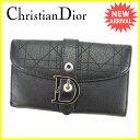 クリスチャンディオール Christian Dior Wホック財布 二つ折り財布 メンズ可 ブラック レザー (あす楽対応)良品 人気 【中古】 P431