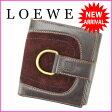 ロエベ LOEWE Wホック財布 メンズ可 ブラウン スエード×レザー (あす楽対応) 人気 【中古】 J6786 ★