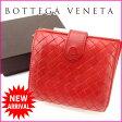 ボッテガ・ヴェネタ BOTTEGA VENETA 二つ折り財布 ラウンドファスナー メンズ可 イントレチャート レッド×オレンジ レザー (あす楽対応) 人気 良品【中古】 J6916 ★