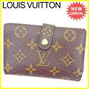 ルイ ヴィトン LOUIS VUITTON 二つ折り財布 が...
