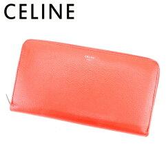 CELINE【セリーヌ】 長財布(小銭入れあり) レザー レディース