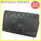 ボッテガヴェネタ BOTTEGA VENETA キーケース 5連キーケース イントレチャート ブラック レザー 人気 セール 【中古】 J13666