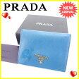 プラダ PRADA 二つ折り財布 メンズ可 ロゴ ブルー×ゴールド サフィアーノレザー 人気 セール 【中古】 J15656