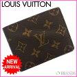 (廃盤レア) ルイヴィトン Louis Vuitton 二つ折り札入れ モノグラム 【中古】 D200