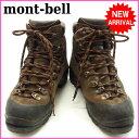 【中古】 【送料無料】 モンベル 登山ブーツ ブラウン×ブラック D438s .