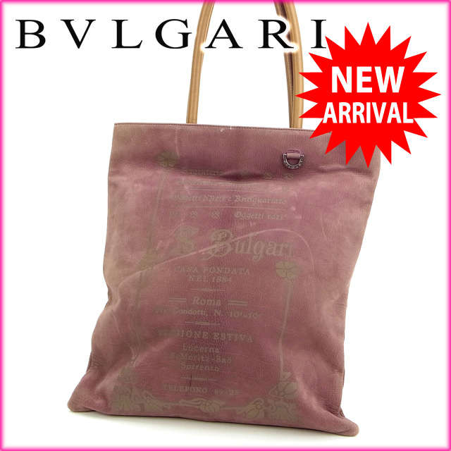 【送料無料】 ブルガリ BVLGARI トートバッグ ショルダーバッグ パープル×ライトブラウン レザー  E492 ブルガリ バッグ