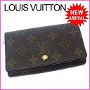 【送料無料】 ルイヴィトン Louis Vuitton L字ファスナー財布 二つ折り メンズ可 ポルトモネビエトレゾール モノグラム ブラウン モノグラムキャンバス (あす楽対応)良品 人気 【中古】 E724