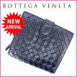 (激安・人気) ボッテガ・ヴェネタ/BOTTEGA VENETA/二つ折り財布/ラウンドファスナー/メンズ可/イントレチャート/ブラック/レザー 【中古】 F575
