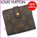 【送料無料】 ルイヴィトン Louis Vuitton 二つ...
