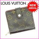 【送料無料】 ルイヴィトン Louis Vuitton 二つ折り財布 コンパクトジップ モノグラム PVC×レザー 【中古】 H169