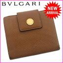 ブルガリ BVLGARI 二つ折り財布 /メンズ可 /ロゴ入...