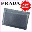 プラダ PRADA カードケース メンズ可 ブラック レザー (あす楽対応)美品 人気【中古】 L299 ★
