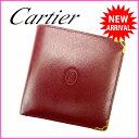 【送料無料】 カルティエ Cartier 二つ折り財布 メン...