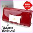 【送料無料】 ヴィヴィアン・ウエストウッド Vivienne Westwood 長財布 /リボンモチーフ付き オーブ レッド×ホワイト レザー (あす楽対応) 人気 美品 【中古】 J3585
