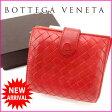 ボッテガ・ヴェネタ BOTTEGA VENETA 二つ折り財布 ラウンドファスナー メンズ可 イントレチャート レッド×オレンジ レザー (あす楽対応)人気 良品【中古】 J6916