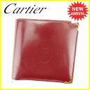 【中古】 【送料無料】 カルティエ Cartier 二つ折り...