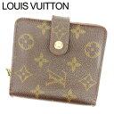 【中古】 ルイ ヴィトン Louis Vuitton 二つ折...
