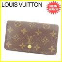 【送料無料】 ルイ ヴィトン Louis Vuitton L...