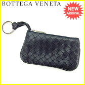 ボッテガ ヴェネタ Bottega Veneta コインケース レディース イントレチャート ブラック 人気 セール 【中古】 J10916