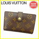 ルイヴィトン Louis Vuitton 二つ折り財布 /が...