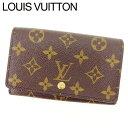 【中古】 【送料無料】 ルイヴィトン Louis Vuitton L字ファスナー財布ポルトモネ・ビエトレゾール モノグラム キャンバス×レザー F014s