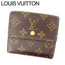 【ポイント10倍】 【中古】 ルイヴィトン Wホック財布 さいふ 三つ折り ポルトフォイユエリーズ モノグラム ブラウン モノグラムキャンバス Louis Vuitton F166
