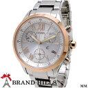 【未使用品】 シチズン クロスシーXC レディース エコドライブ 腕時計 FB1404-51A CITIZEN 【中古】