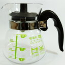安清式コーヒーサーバー アンブレイカブル 360