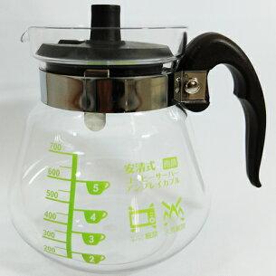コーヒー サーバー アンブレイカブル