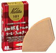 Kalita カリタ コーヒーフィルター ブラウン 40枚入 101濾紙 1〜2人用 #11141 【ラッピング不可商品】