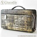 Premium Crocodile ボックス型セカンドバッグ プレミアム 最高級国産本クロコダイル 限定カラーモデル NO-125GD【メンズ 男性 紳士 バック かばん カバン】【Luxury Brand Selection】