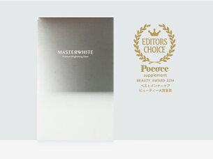 マスター ホワイト サプリメント プロテオグリカン アスタキ