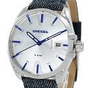 【楽天スーパーSALE】DIESEL ディーゼル 時計 メンズ 男性 腕時計 MS9 エムエスナイン ブルー デニム ミリタリー DZ1891 誕生日プレゼント