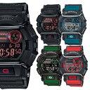 【選べる4色】カシオ G-SHOCK ジーショック 腕時計 メンズ ビックケース プロテクター付 20気圧防水 GD-400 海外モデル 誕生日プレゼント