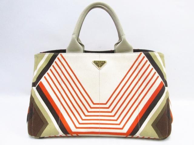 Brandoff Ginza | Rakuten Global Market: PRADA (Prada) / tote bag ...