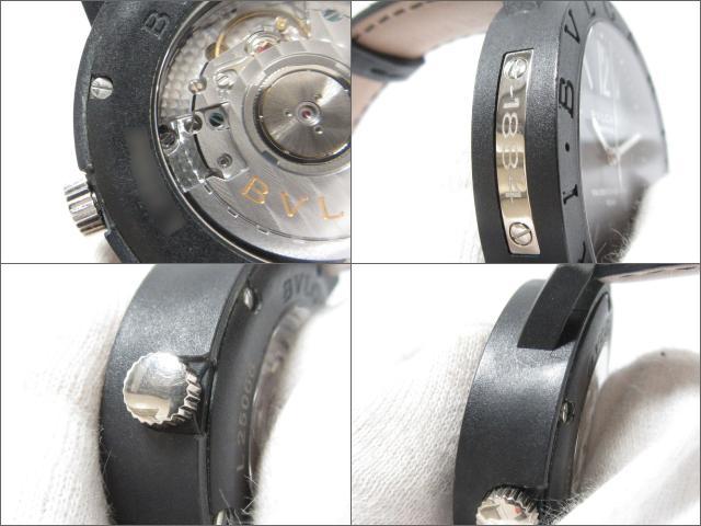 ブルガリブルガリ カーボンゴールド 腕時計 ウォッチ