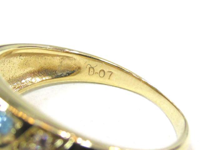 ダイヤモンドリング 色石 指輪
