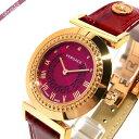 ベルサーチ レディース腕時計 ヴァニティ 35mm パープル...