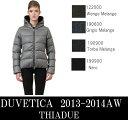 13/14AW duvetica thia2013秋冬