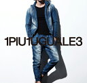 【1PIU1UGUALE3 RELAX】1piu1uguale3 relaxウノピュウノウグァーレトレ スウェット 上下セット INDIGO ブルー カモフラ 全2色
