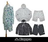 【KAPPA】kappa 2015春夏新作! カッパ X KAPPA REMIND メンズ ウーブンジャケット ウーブンショートパンツ KM512WT51/KM512SP56 全3色