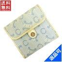 ショッピング激安 [半額セール]セリーヌ CELINE 財布 二つ折り財布 Wホック財布 中古 X5482
