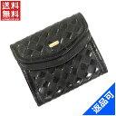 バリー 財布 レディース (メンズ可) 二つ折り財布 BALLY ロゴプレート付き メッシュ編み コンパクトサイズ 人気 激安 【中古】 X7652