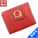 [半額セール]サルヴァトーレ・フェラガモ Salvatore Ferragamo 財布 二つ折り財布 中古 X8552