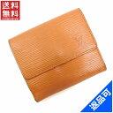 [半額セール]ルイヴィトン LOUIS VUITTON 財布 二つ折り財布 Wホック財布 エピ 中古 X9623